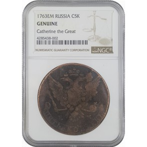 Russian 5 Kopek of Catherine the Great (AD 1767-96) NGC (LG)