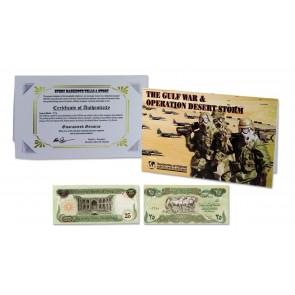 Gulf War 25 Dinar Single Banknote Folder