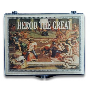 Judaea AE Herod the Great Bronze Prutah Clear Box