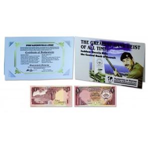 Hussein's 1 Dinar Single Banknote Folder