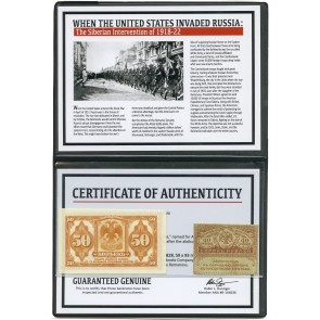 Siberian Intervention of 1918-22; A Set of Two Banknotes Album
