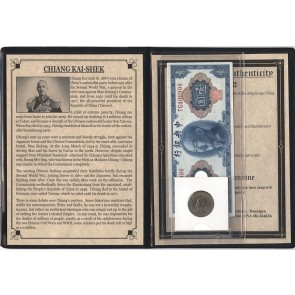 Chiang Kai-shek: Dictator of China Album