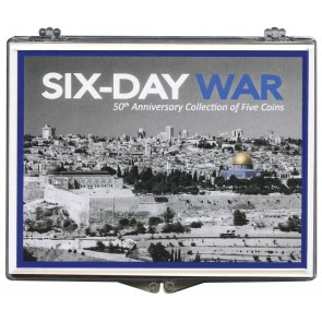 Collection of Five Coins Related to the Six-Day War