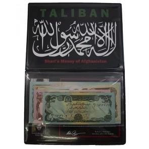 Taliban: Shari'a Money of Afghanistan (5 Banknote Album)